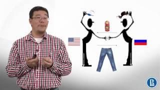 видео Трехсекторная модель