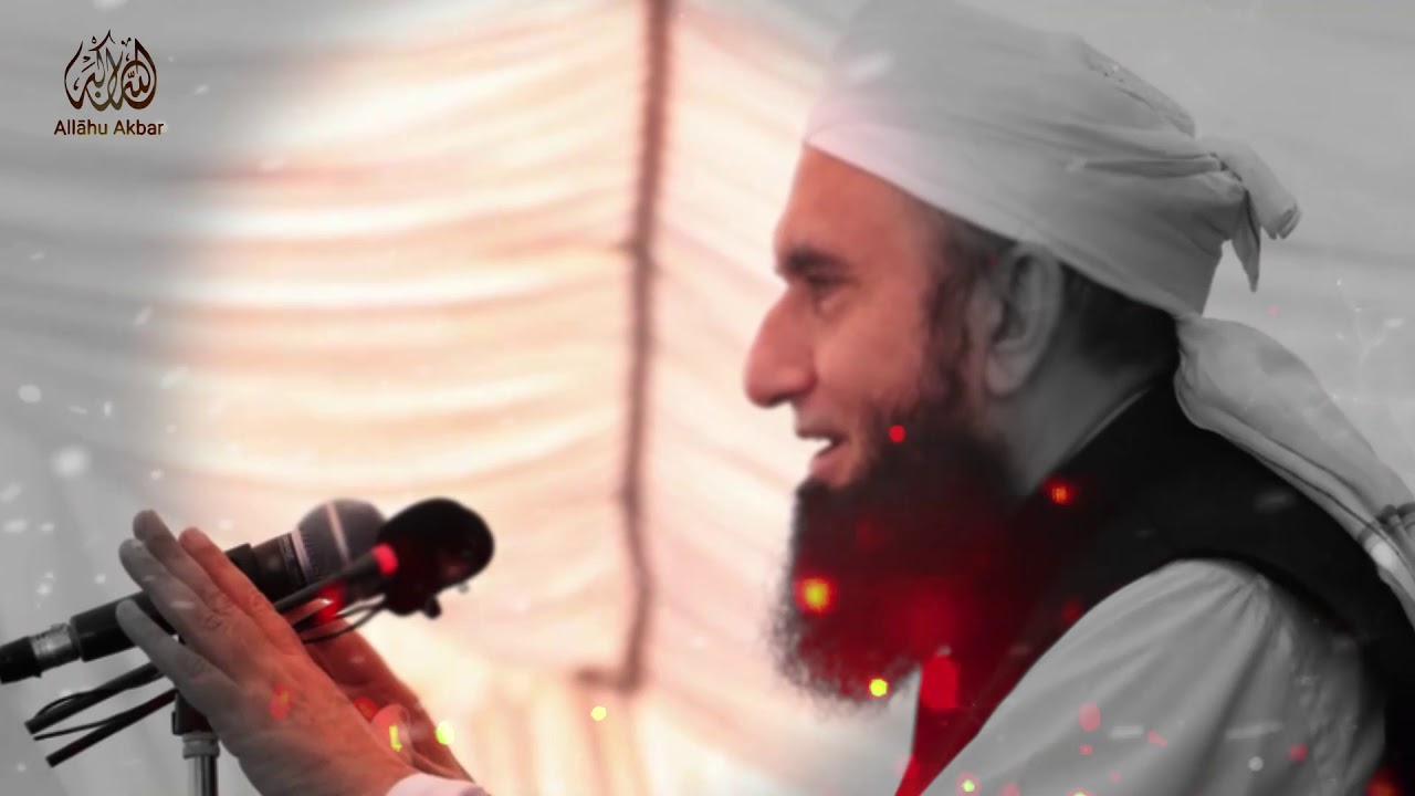 Heart Very Beautiful Bayan by Maulana Tariq Jameel