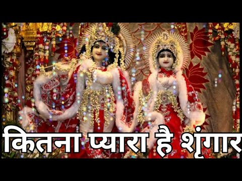 Kitna Pyara Hai Shringar Bhakti Ringtone Super Hit Ringtone Youtube