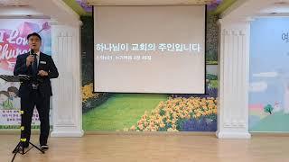 200621 사직동교회 초등1부 영상예배