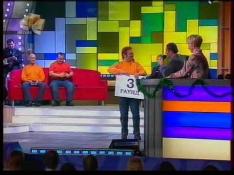 видео: Хорошие Шутки(14.01.2006)