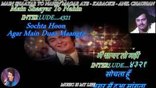 Main Shaayar To Nahin Karaoke With Scrollin Lyrics Eng & हिंदी