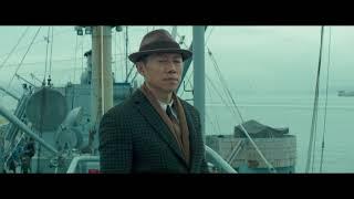Брюс Ли: Рождение Дракона - Trailer
