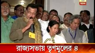 4 tmc candidates win rs election. Their victory follows high drama throughout the day.