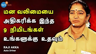 Singapenney |Tamil Motivation|Josh Talks Tamil
