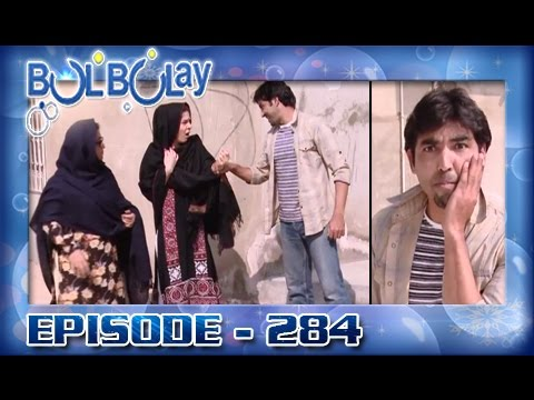 Bulbulay Ep 284 - ARY Digital Drama thumbnail