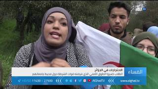 الجزائر .. زحف الاحتجاجات يصل إلى الجامعات والجيش يحذر
