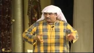 أقوى المقاطع المضحكه من مسرحيات طارق العلي الجزء الثامن