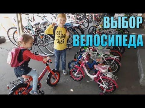 Купить велосипеды в Москве по цене от 5145 руб - продажа
