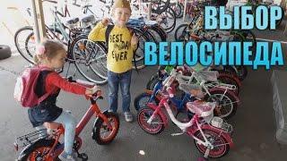 Детские велосипеды Обзор велосипедов для детей Как выбрать велосипед Покупаем велосипед для девочки