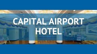 CAPITAL AIRPORT HOTEL 3* Китай Пекин обзор – отель КЭПИТАЛ АЭРОПОРТ ХОТЕЛ 3* Пекин видео обзор