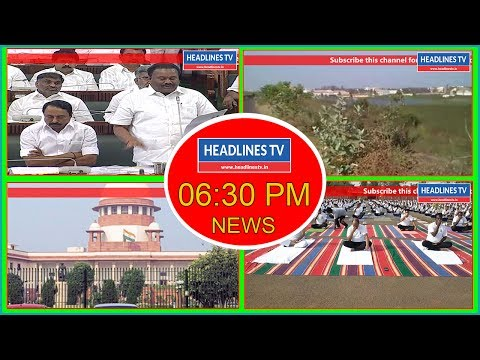 Yoga Day Special News | Today 6:30 PM News | 21-06-17 | Headlines tv