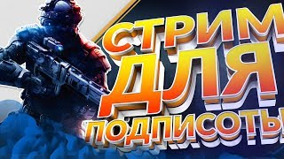 ДНЕВНОЙ СТРИМ ! - ПРОХОДИМ ИГРЫ!(Need for Speed: Most Wanted, Call of Duty: Modern Warfare 2)