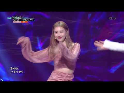 뮤직뱅크 Music Bank - 사이렌(Siren) - 선미(sunmi).20180921