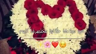 اهداء الى اخي حمودي الغالي بمناسبة عيد ميلاده Mp3