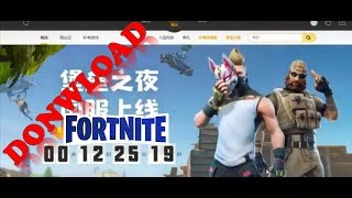 HOW TO DOWNLOAD FORTNITE-OFFICIAL #VERSAOCHINESA