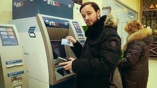 Принимают ли банкоматы новые купюры 2000 рублей