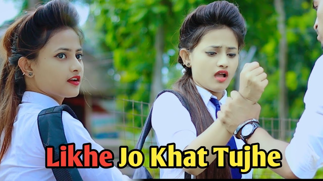 Likhe Jo Khat Tujhe   Cute Love Story   Ruhi & Kamolesh   Hindi Song 2021   Team Raj Presents