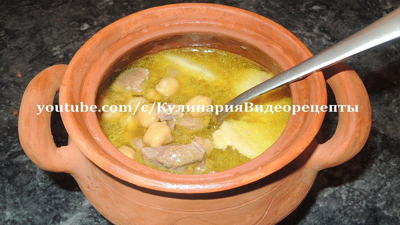 Азербадж.кухня - Magazine cover