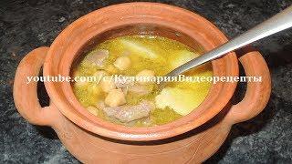 Пити. Азербайджанская кухня
