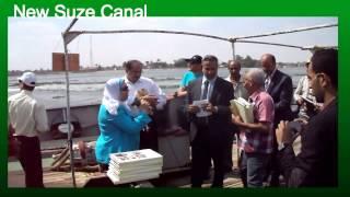 الاذاعة المصرية تحتفل بعيدها فى قناة السويس الجديدة يونيو2015