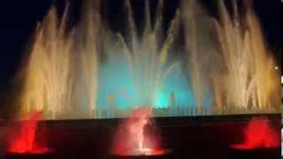 Поющий фонтан Барселоны   август 2013