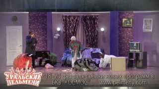 """Видео анонс новых шоу """"Адам в хорошие руки"""" и """"Грачи пролетели""""!"""