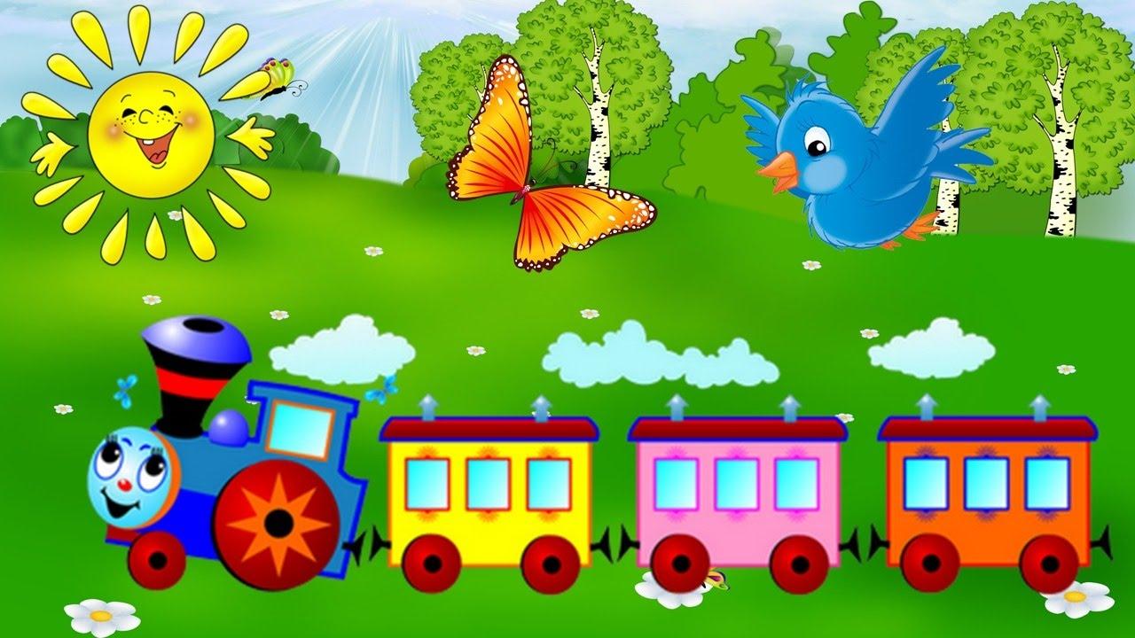 Картинки паровозик из ромашково с вагончиками