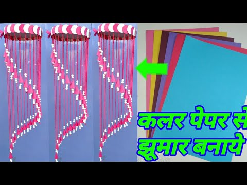 Beautiful Wind Chime Out Of Paper and Thermocol Balls | Wind chime making at home | Home decoration