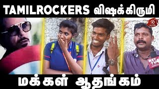 TamilRockers யை வெட்டிப்போடணும் | Avengers End Game Leaked | Public Review By #PraveenKS