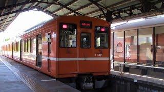 一畑電鉄 松江しんじ湖温泉 ⇒ 出雲大社前 前面展望 Ichibata Electric Railway Drivers View