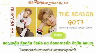 [Karaoke/Thaisub]The Reason - GOT7(갓세븐)   Mini Album Eyes on you