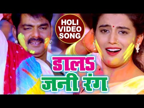Dala Jani Rang Song, Ham Hai Lootere Movie Song