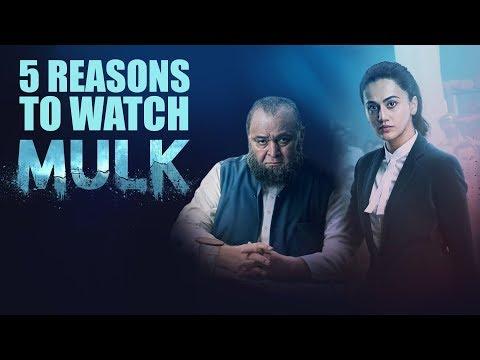 5 Reasons To Watch Mulk Movie | Rishi Kapoor, Taapsee Pannu | BookMyShow