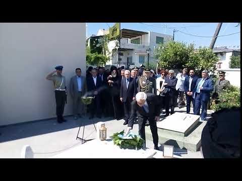 Προκόπης Παυλόπουλος - Κατάθεση Στεφάνου