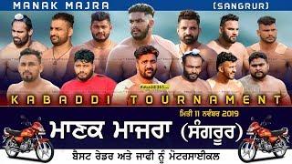 🔴[Live] Manak Majra (Sangrur) Kabaddi Tournament 11 Nov 2019