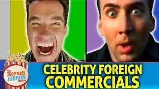 Repeat youtube video Celebrity Foreign Commercials