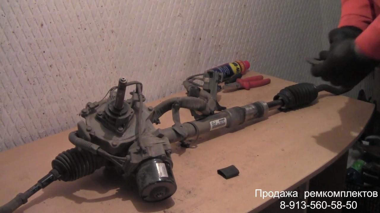 Ремонт рулевой рейки Honda Civic 4D/5D 8 поколения