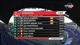 Универсиада 2015. Виктория Зябкина. Легкая атлетика. 200 метр. Финал.