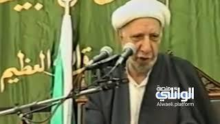 الحرية السياسية في خلافة الإمام علي \
