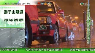 山竹 10號風球 颱風 2018年9月16日 16:30 TVB news typoon 10