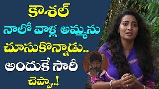 Bigg Boss 2 Contestant Bhanu Sree About Kaushal | Bhanu Sree Exclusive Interview |Film Jalsa