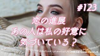 2019/01/06おかげさまでチャンネル登録7000名様超えました✴  みなさま本...