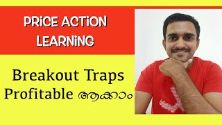 Learn price action to turn traps into profits   Intraday & Swing Trading Malayalam