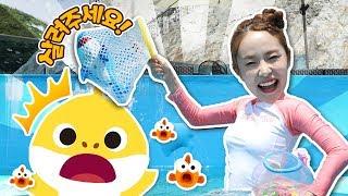 상어가족이 위험해!! 핑크퐁 멜로디 어항세트 장난감 수영장 물놀이 - 지니