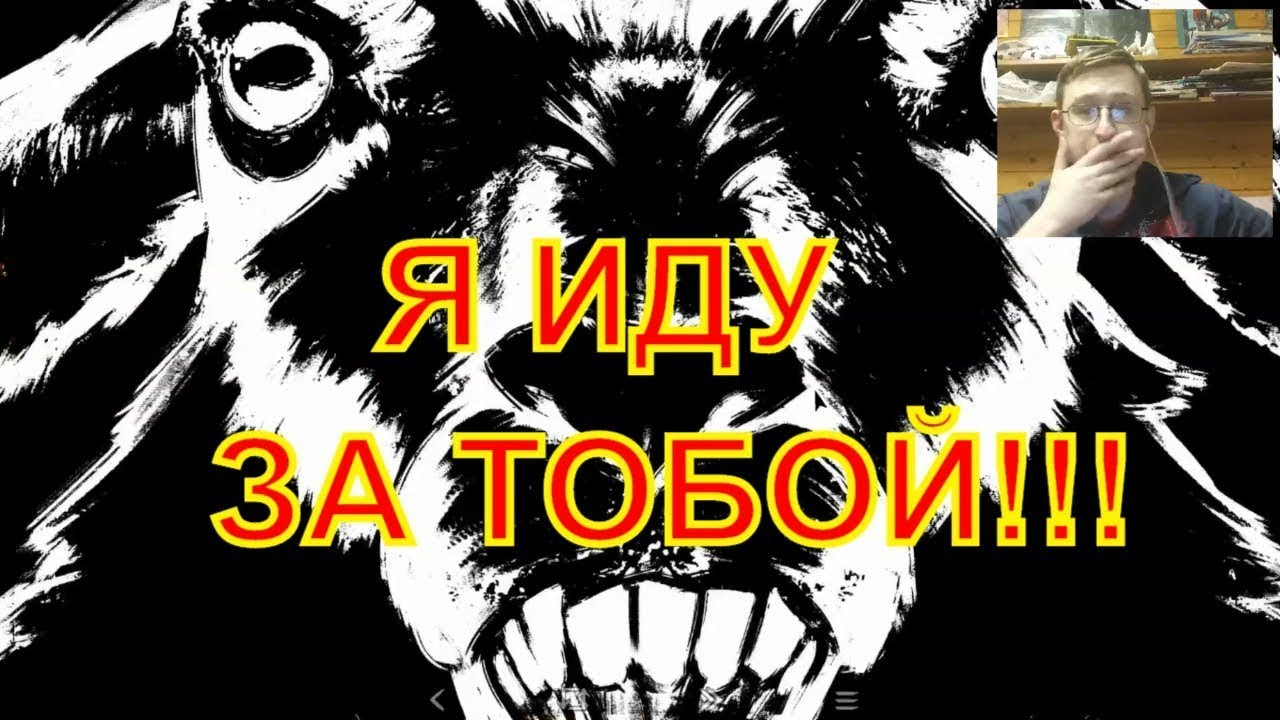 "ХОЗЯИН ЛЕСА - ""TINY BUNNY""/""ЗАЙЧИК"" - Эпизод #1 (ПУТЬ ДЕТЕКТИВА)"