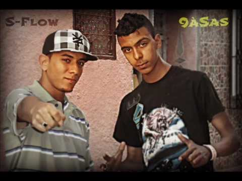 S-FLOW FT 9ASAS - WELCOME   [W-M PRODUCTION]