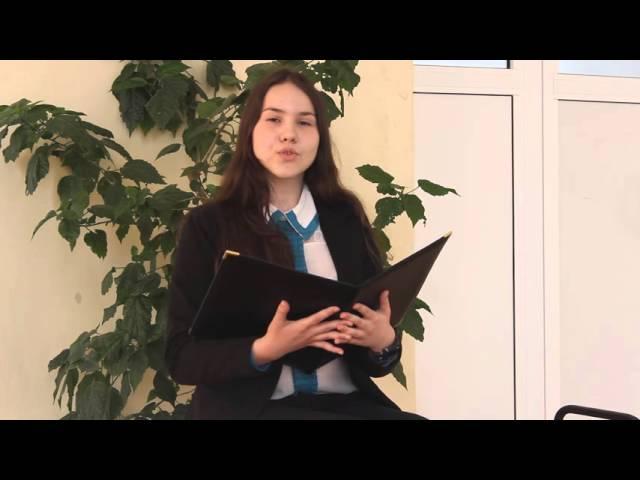 Изображение предпросмотра прочтения – АнастасияГалицина читает произведение «Сонет № 13. Не изменяйся, будь самим собой…» У.Шекспира