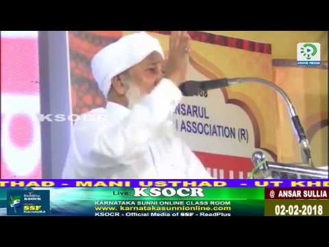 SULTHANUL ULAMA A,P USTHAD ANSAR GOLDEN JUBILEE 2018