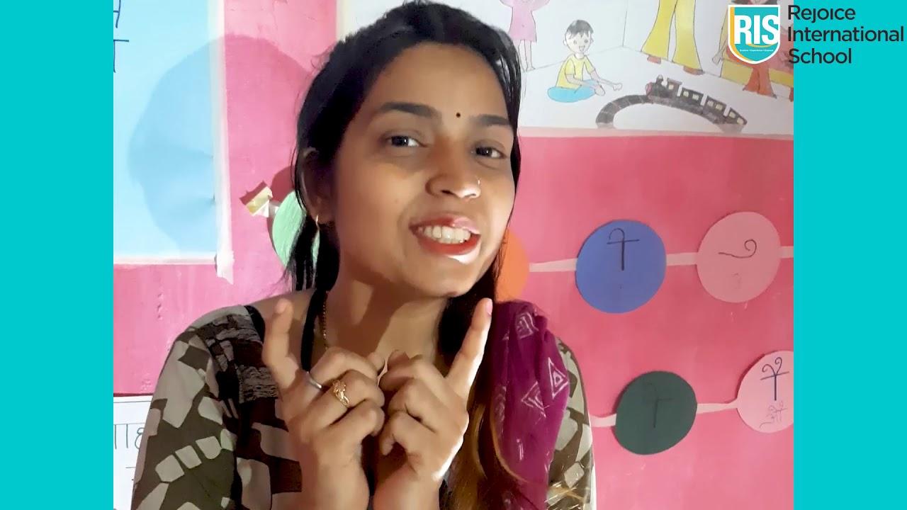 Std 7 Marathi poem no.1 - YouTube